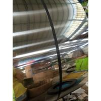 Buy cheap aisi 201 ba coil stainless steel coil 700mm width made in China from Wholesalers
