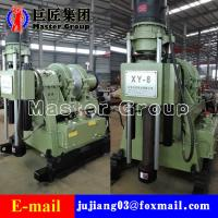 Buy cheap XY-8 Hydraulic Drilling Rig hydraulic water well drilling rig from wholesalers
