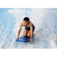 Buy cheap Water park equipment Flowrider Water Ride , flow rider boards product