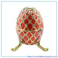 Buy cheap coral faberge egg crystals trinket box_coral egg shaped trinket with rhinestone from wholesalers