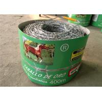 Buy cheap Low Carbon Steel Barbed Wire Fence / Concertina Wire Fencing For Industrial from wholesalers