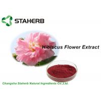 Buy cheap Anthocyanins 5% Natural Cosmetic Ingredients Dried Hibiscus Flower Extract Powder from wholesalers