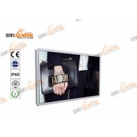 Buy cheap 1500 Nits 32 Inch Open Frame LCD Panel Replacement For Industrial Display from wholesalers