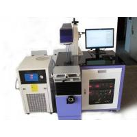 Buy cheap Semiconductor Laser Marking Machine from wholesalers