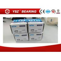 Buy cheap Double Row NTN 41021 YEX Eccentric Cylindrical Roller Thrust Bearings Speed Reducer Application from wholesalers