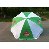 Buy cheap Green And White Outdoor Sun Umbrellas UV Protection For Bar Street OEM ODM from wholesalers