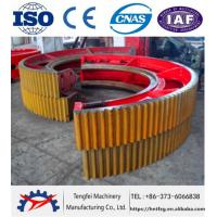 Buy cheap Planet wheel casting from wholesalers