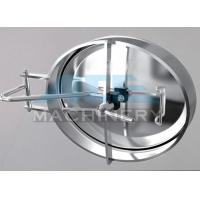 Buy cheap Good Quality Sanitary Stainless Steel Manhole Cover Stainless Steel Sanitary Manhole Cover from wholesalers
