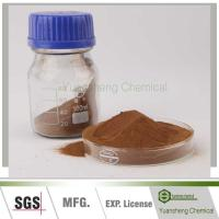 Buy cheap Sodium lignosulphonate as Cement additives CAS:8061-51-6 from wholesalers