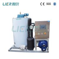 Buy cheap 3t/ Day Seawater Flake Ice Machine Water Cooled Durable For Fishing Boats Vessels from wholesalers