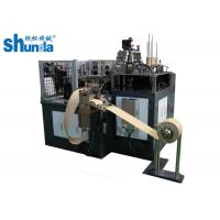 Buy cheap Full Automatic Paper Lid Forming Machine For Paper Bowls , Paper Lid Making Machine from wholesalers