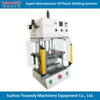 Buy cheap Automatic Ultrasonic Plastic Case Welding Machine / File Folder / PP / PVC from wholesalers