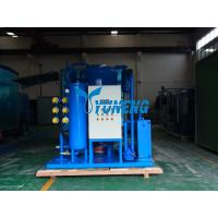 Buy cheap China Manufacturer Vacuum Turbine Oil Filtration Machine from wholesalers
