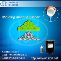 Buy cheap Liquid molding silicone rubber for resin jewelry mold mold making from wholesalers