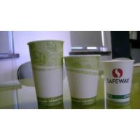 Buy cheap PLA Coating Paper Cup from wholesalers