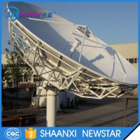 Buy cheap 3.7m ring focus Rx/Tx earth station satellite communication antenna from wholesalers