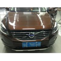 Buy cheap DVR Car Rearview Camera System , HD 360 Degree Bird View Parking System for Volvo models product