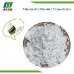 Buy cheap Viamin B1(Thiamine Mono) from wholesalers