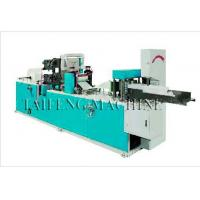 Buy cheap Automatic paper napkin machine with the best price!High efficiency! from wholesalers