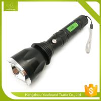 Buy cheap BN-184 Rechargeable Battery LED Flashlight Portable Torch from wholesalers