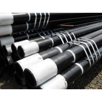 Buy cheap Casing pipe N80/petroleum casing pipe/casing from wholesalers