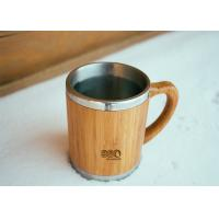 Buy cheap Eco - Friendly Bamboo Water Bottle With Screw Cap / Bamboo Travel Tumbler from wholesalers