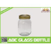 Buy cheap Wholesale factory price glass jar with metal lid from wholesalers