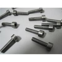 Buy cheap Inconel bolts product