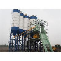 Buy cheap Electric 100m3 / H Portable Concrete Mixers With 37 Kw Gear Motor from wholesalers