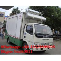 Buy cheap 4x2 diesel 120hp mobile chinese food truck, dongfeng 4*2 LHD mobile kitchen vehicle, hot sale fast food truck for sale from wholesalers