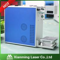 Buy cheap protable fiber laser marking machine 10w 20w 30w dog tags marking machine  fiber laser marker supplier from wholesalers