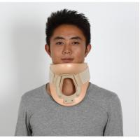Buy cheap Philadelphia Cervical Collar (LJ001) from wholesalers
