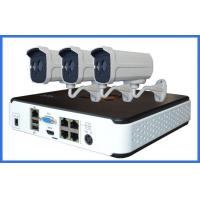 Buy cheap Standalone Waterproof Outdoor cctv cameras kits with 3.6 / 6MM Lens from wholesalers