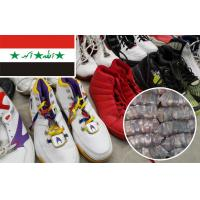 Buy cheap Fashionable Clean Sport Footwear Used Shoes For Export to Iran , Second Hand Shoes from wholesalers