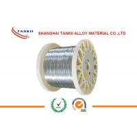 Buy cheap Heating Element Hearter Nichrome Resistance Wire Stable Resistance Cr30Ni70 from wholesalers