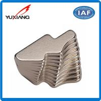 Buy cheap Special Custom Shaped Magnets , Strong Neodymium Magnets Nickel Coating from wholesalers