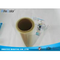 Buy cheap Advertising Eco Solvent Inkjet Media PET Screen Printing Transparency Film 100 Micron from wholesalers