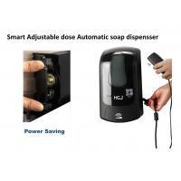 Adjustable Dose Commercial Hands Free Soap Dispenser , Hand Wash Soap Dispenser