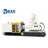 Buy cheap 70 - 750 Ton Plastic Injection Molding Machine 520 Mm Opening Stroke from wholesalers