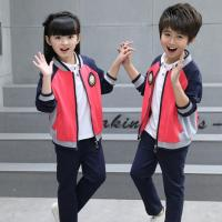Buy cheap Kids Kindergarten Primary School Uniforms Long Sleeve Stand Collar Sportswear from wholesalers