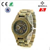 Buy cheap Wooden Japan Movt Wrist Watch from wholesalers