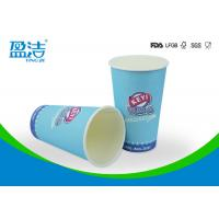16oz Taking away Cold Drink Paper Cups 90x60x134mm For Iced Beverage