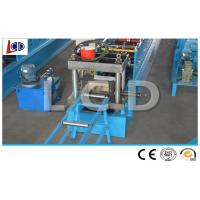 Buy cheap High Speed Racking Beam Cold Forming Machine 380V 50Hz For Shelf 75mm Shaft Diameter from wholesalers