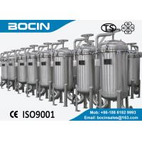 Buy cheap High flow vertical openings multi bag Filter Housing for sewage water filtration from wholesalers