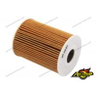 Buy cheap Nissan Genuine Parts Engine Oil Filter OEM 15209-2W200 For Auto Spare Parts product