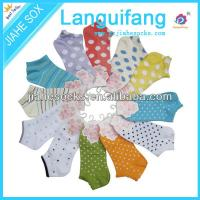 Buy cheap Colorful Ladies Normal Socks/Lovely Girls Socks from wholesalers
