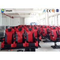 Buy cheap Whole Design 4D Movie Theater Motion Special Chair 3DOF System Spray Air product