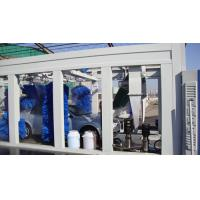 Buy cheap China car wash system TEPO-AUTO from wholesalers