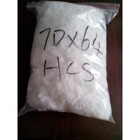 Buy cheap hollow conjugated polyester staple fiber from wholesalers