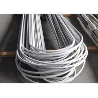 Buy cheap SA789 Duplex 2205 Stainless Steel SS Heat Exchanger Tube Seamless UNS S31803 from wholesalers